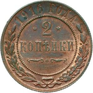 Rosja, Mikołaj II, 2 kopiejki 1916 S.P.B., Petersburg, UNC