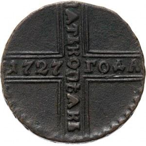 Rosja, Katarzyna I, 5 kopiejek 1727 KD, Krasnaja Mennica Moskwa