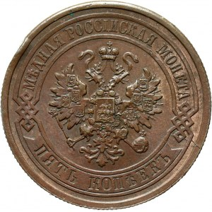 Rosja, Aleksander II, 5 kopiejek 1877 C.P.B., Petersburg, bardzo ładne
