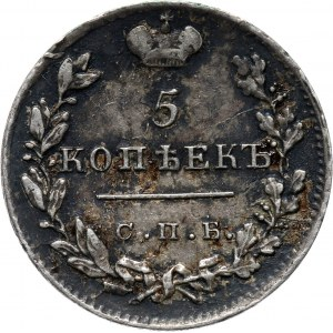 Rosja, Aleksander I, 5 kopiejek 1824 PD, Petersburg