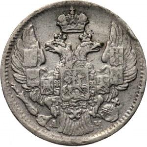 Rosja, Mikołaj I, 5 kopiejek 1843 A Cz, Petersburg, rzadkie