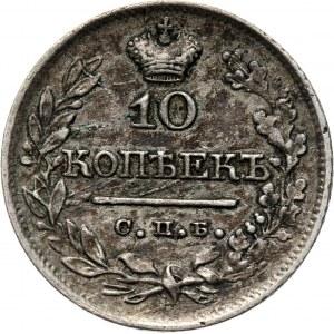 Rosja, Aleksander I, 10 kopiejek 1822 PD, Petersburg, rzadszy rocznik
