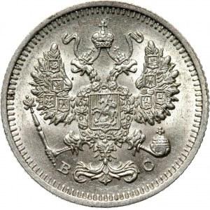 Rosja, Mikołaj II, 10 kopiejek 1915 BC, Petersburg, Rewelacyjny stan, UNC