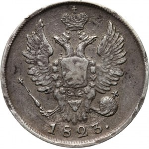 Rosja, Aleksander I, 20 kopiejek 1823, Petersburg