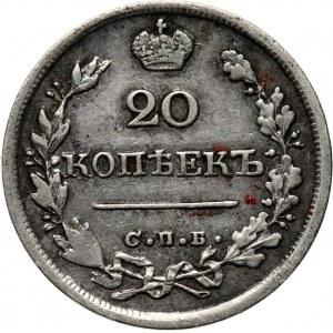 Rosja, Mikołaj I, 20 kopiejek 1826 HG, Petersburg, rzadszy rocznik