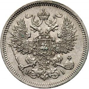 Rosja, Aleksander II, 20 kopiejek 1866 HI, Petersburg
