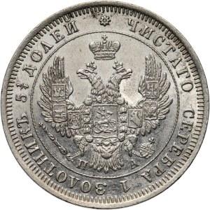 Rosja, Mikołaj I, 25 kopiejek 1851 PA, Petersburg