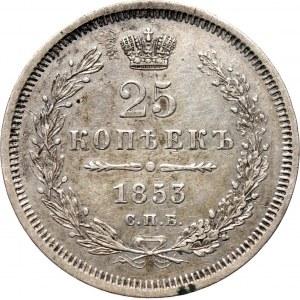 Rosja, Mikołaj I, 25 kopiejek 1853 HI, Petersburg