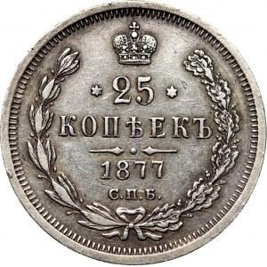 Rosja, Aleksander II, 25 kopiejek 1877 HF, Petersburg