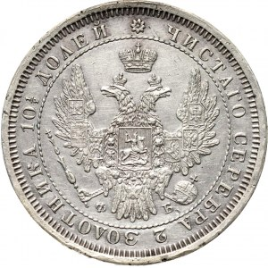 Rosja, Aleksander II, połtina 1857 FB, Petersburg, ładna