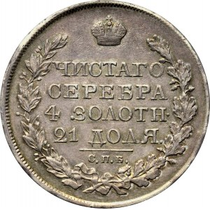 Rosja, Aleksander I, 1 rubel 1822 PD, Petersburg, bardzo ładny