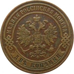 Rosja, Aleksander II, 2 kopiejki 1874 E.M., Jekaterinburg, ładne