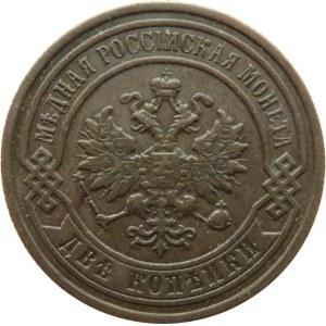 Rosja, Mikołaj II, 2 kopiejki 1898 S.P.B., Birmingham, ładne