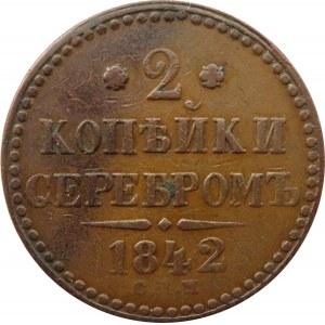 Rosja, Mikołaj I, 2 kopiejki srebrem 1842 S.P.M., Iżorsk
