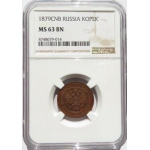Rosja, Aleksander II, 1 kopiejka 1879 C.P.B., Petersburg, NGC MS63 BN