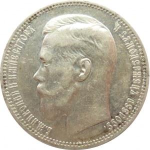 Rosja, Mikołaj II, 1 rubel 1896 *, Paryż, ładny