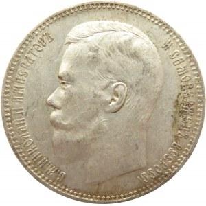 Rosja, Mikołaj II, 1 rubel 1896 AG, Petersburg, ładny