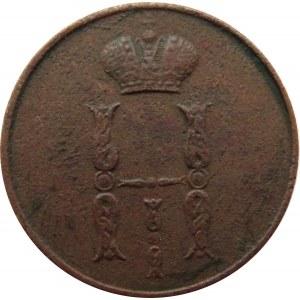 Mikołaj I, 1 kopiejka 1851 B.M., Warszawa