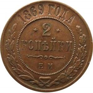 Rosja, Aleksander II, 2 kopiejki 1869 E.M., Jekaterinburg