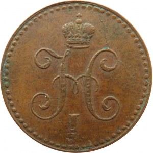 Rosja, Mikołaj I, 1 kopiejka 1840 C.P.M., Iżorsk