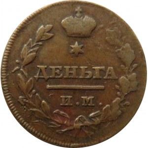 Rosja, Aleksander I, 1/2 kopiejki (dzienga) 1814 I.M. M.O., Iżorsk