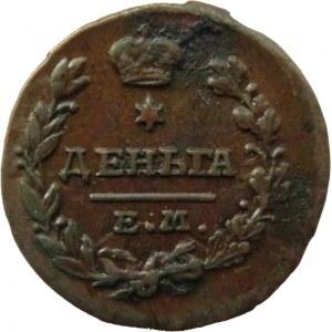 Rosja, Aleksander I, 1/2 kopiejki (dzienga) 1819 E.M. H.M., Jekaterinburg