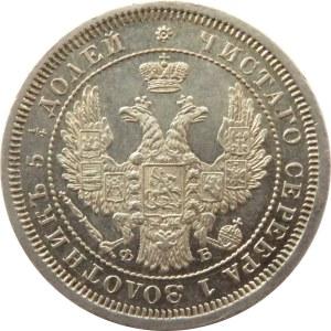Rosja, Aleksander II, 25 kopiejek 1857 FB, Petersburg, piękne!