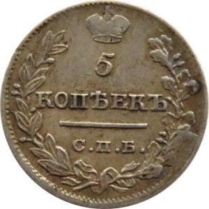 Rosja, Mikołaj I, 5 kopiejek 1821 PD, Petersburg