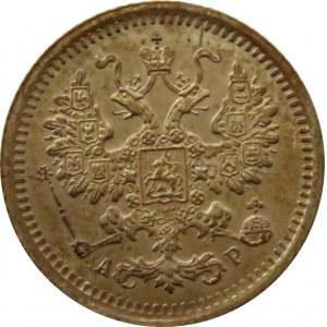 Rosja, Mikołaj II, 5 kopiejek 1903 AP, Petersburg, UNC