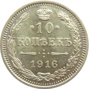 Rosja, Mikołaj II, 10 kopiejek 1916, Osaka, UNC