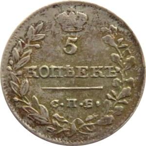 Rosja, Aleksander I, 5 kopiejek 1819 PC, Petersburg, kolorowa patyna, ładne
