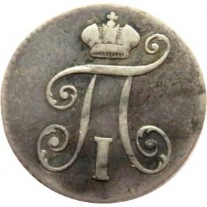 Rosja, Paweł I, 5 kopiejek 1798 CP OM, Petersburg