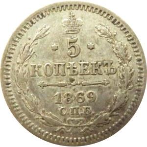 Rosja, Aleksander II, 5 kopiejek 1869 HI, Petersburg, rzadkie
