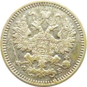Rosja, Aleksander II, 5 kopiejek 1861 FB, Petersburg, rzadkie