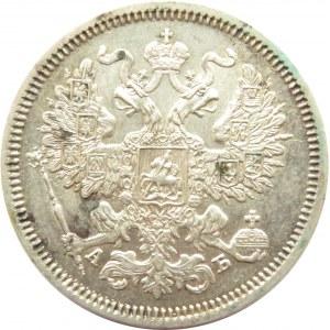 Rosja, Aleksander II, 20 kopiejek 1863 AB, Petersburg, piękny egzemplarz