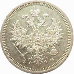 Rosja, Aleksander II, 20 kopiejek 1859 FB, Petersburg (R)