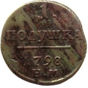 Rosja, Paweł I, połuszka 1798 E.M., Jekaterinburg