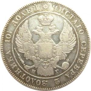 Rosja, Mikołaj I, połtina 1832 HG, Petersburg, rzadki rocznik