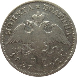 Rosja, Mikołaj I, połtina 1827 HG, Petersburg