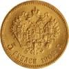 Rosja, Mikołaj II, 5 rubli 1902 AP, Petersburg, menniczy egzemplarz