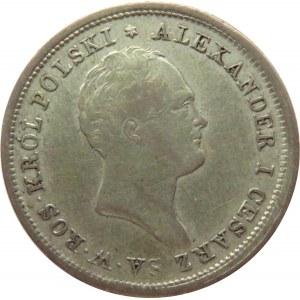 Aleksander I, 2 złote 1820 I.B., Warszawa, piękne!