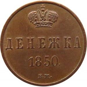 Mikołaj I, 1/2 kopiejki (dienieżka) 1850 B.M., Warszawa, piękna!!