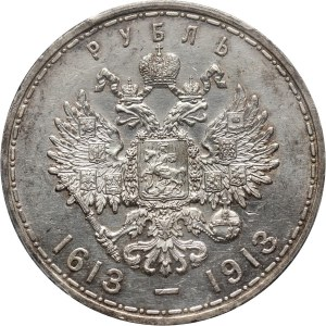 Russia, Nicholas II, Rouble 1913 (ВС), St. Petersburg, 300th anniversary of the Romanov Dynasty