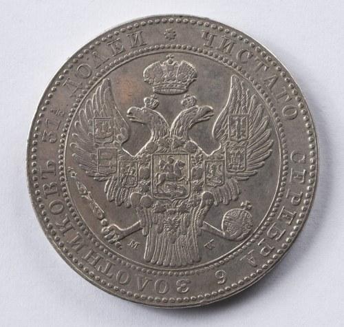 1,5 Rubla/10 Złotych