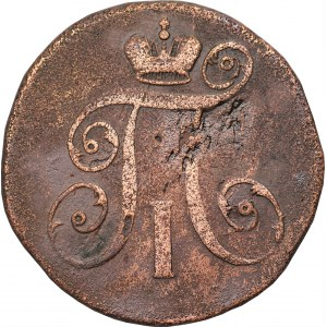 ROSJA - Paweł I (1796-1801) 2 kopiejki 1797 - AM, Anninsk