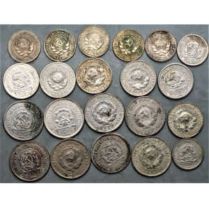 ZSRR - zestaw 21 monet - 10, 15 i 20 kopiejek (1921-1932)
