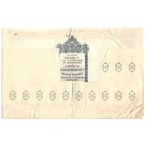 5% Obligacja 500 franków 1920 - Petroles de Boryslaw
