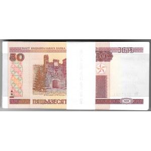 BIAŁORUŚ - paczka bankowa 100 sztuk 50 rubli 2000