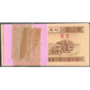 CHINY - paczka bankowa 100 x 1 fen 1953