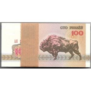 BIAŁORUŚ - paczka bankowa 100 x 100 rubli 1992